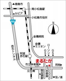 パッケージ松浦 のブログ-マップ
