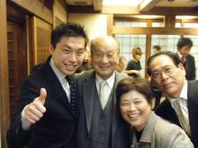 パッケージ松浦 のブログ-木野親之さんと