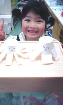 パッケージ松浦 のブログ-と5