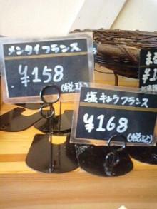 パッケージ松浦 のブログ-ポ6