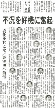 パッケージ松浦 のブログ-シケン記事