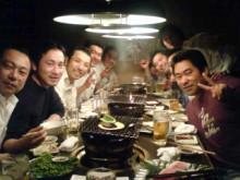 パッケージ松浦 のブログ-090411_1933~01001.jpg