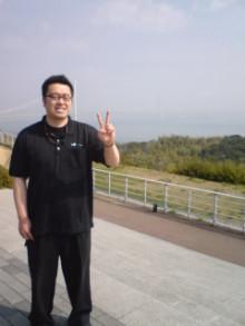 パッケージ松浦 のブログ-090413_0936~01.jpg