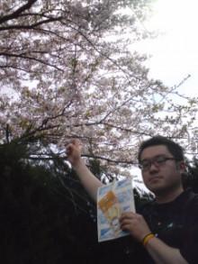 パッケージ松浦 のブログ-090413_1308~01.jpg