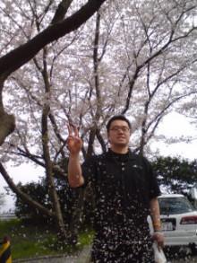 パッケージ松浦 のブログ-090413_1429~01.jpg