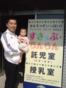 パッケージ松浦 のブログ-090419_1426~01.jpg