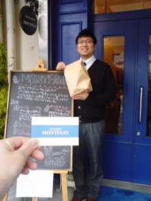 パッケージ松浦 のブログ-もんぱん2