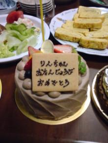 パッケージ松浦 のブログ-090426_1854~01.jpg