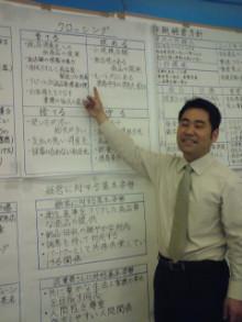 パッケージ松浦 のブログ-090427_1743~01.jpg
