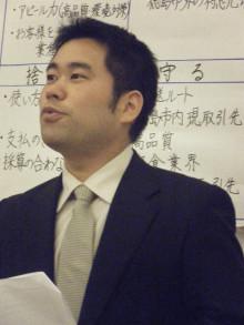 パッケージ松浦 のブログ-戦略委員会の風景