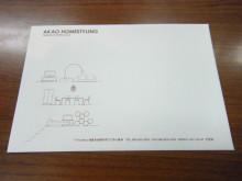 パッケージ松浦 のブログ-封筒