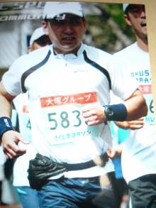 パッケージ松浦 のブログ-う4