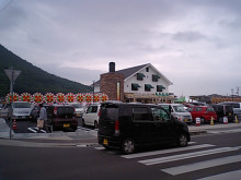 パッケージ松浦 のブログ-MA320148.jpg