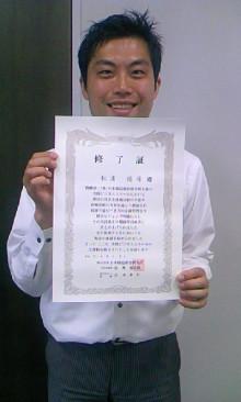 パッケージ松浦 のブログ-090610_0853~01.jpg