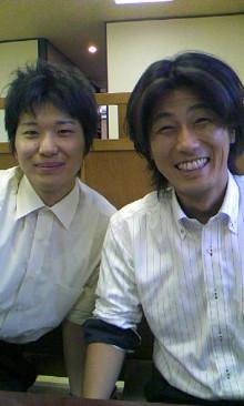 パッケージ松浦 のブログ-090624_1906~01.jpg