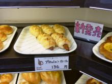 パッケージ松浦 のブログ-いーすと3