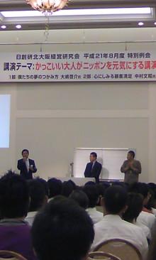 パッケージ松浦 のブログ-090822_1637~01.jpg