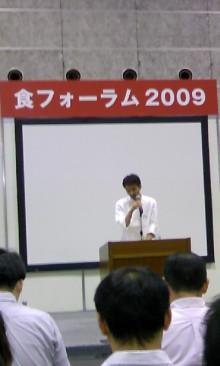 パッケージ松浦 のブログ-090909_1333~01.jpg