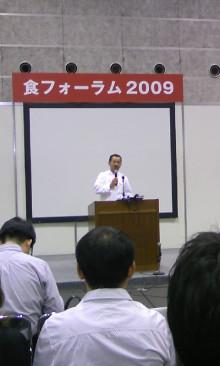 パッケージ松浦 のブログ-090909_1428~01.jpg