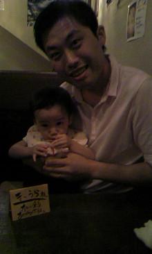 パッケージ松浦 のブログ-090919_1658~01.jpg