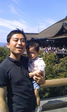 パッケージ松浦 のブログ-090921_1108~01.jpg