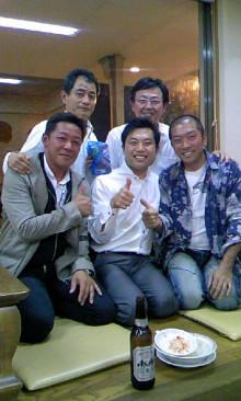 パッケージ松浦 のブログ-091021_2137~01.jpg