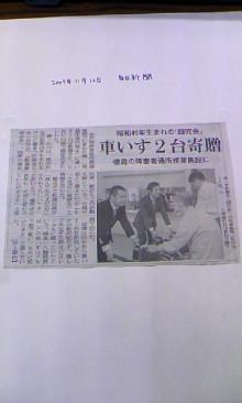 パッケージ松浦 のブログ-091112_0908~01.jpg