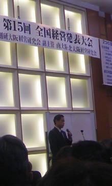 パッケージ松浦 のブログ-091120_1533~01.jpg