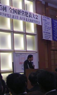 パッケージ松浦 のブログ-091120_1602~01.jpg