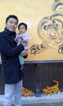 パッケージ松浦 のブログ-100102_1358~01.jpg