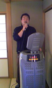 パッケージ松浦 のブログ-100109_1449~01.jpg