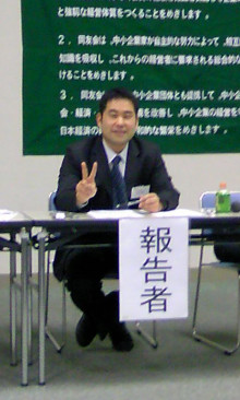 パッケージ松浦 のブログ-100113_1804~01.jpg