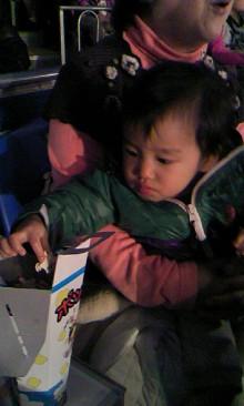 パッケージ松浦 のブログ-100130_1342~01.jpg