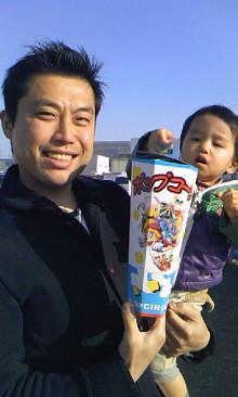 パッケージ松浦 のブログ-100130_1458~01.jpg