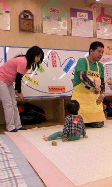 パッケージ松浦 のブログ-100131_1510~01.jpg