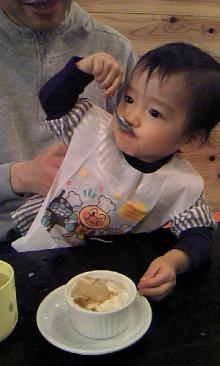 パッケージ松浦 のブログ-100202_1936~02.jpg