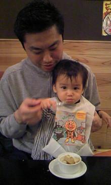 パッケージ松浦 のブログ-100202_1935~01.jpg