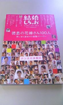 パッケージ松浦 のブログ-100203_1050~01.jpg