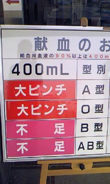 パッケージ松浦 のブログ-100120_1545~01.jpg