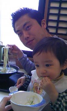パッケージ松浦 のブログ-100314_1236~01.jpg