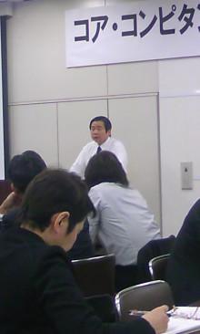 パッケージ松浦 のブログ-100320_1608~01.jpg