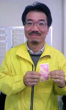 パッケージ松浦 のブログ-100329_1618~01.jpg