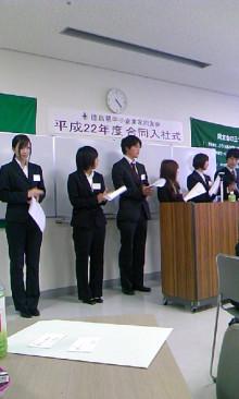 パッケージ松浦 のブログ-100403_1622~01.jpg