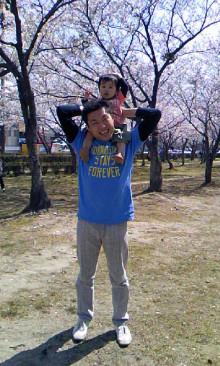 パッケージ松浦 のブログ-100404_1304~01.jpg