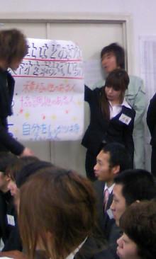 パッケージ松浦 のブログ-100406_1745~02.jpg