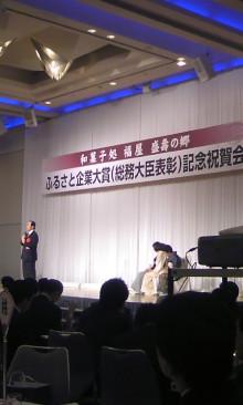 パッケージ松浦 のブログ-100412_1905~01.jpg