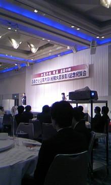 パッケージ松浦 のブログ-100412_1924~01.jpg
