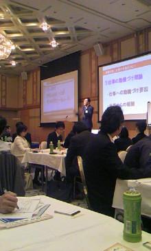 パッケージ松浦 のブログ-100417_1401~01.jpg