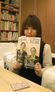 パッケージ松浦 のブログ-100421_2006~01.jpg