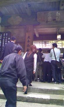 パッケージ松浦 のブログ-100508_1348~01.jpg